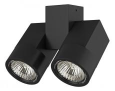 Светильник на штанге Illumo X2 051037