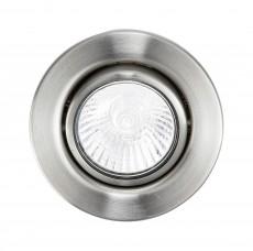 Комплект из 3 встраиваемых светильников Einbauspot 87381