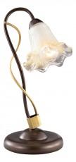 Настольная лампа декоративная Balero 2622/1T