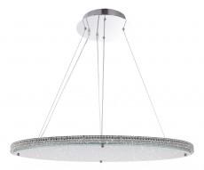 Подвесной светильник Gurado 15683