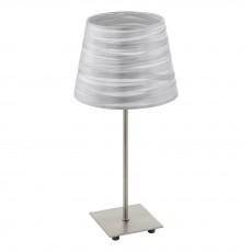 Настольная лампа декоративная Fonsea 94309