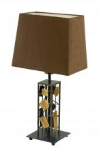Настольная лампа декоративная Yaso 89421