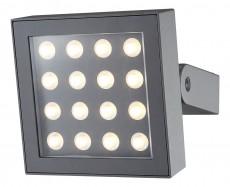 Светильник на штанге Tasilla 34261