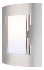 Накладной светильник Orlando 3156-3
