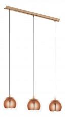 Подвесной светильник Rocamar 94591