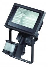Настенно-наземный прожектор Armin 357192