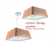 Подвесной светильник Pelle 1169-4PC