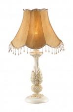 Настольная лампа декоративная Espretto 2532/1T