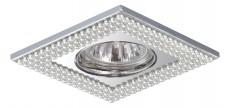 Встраиваемый светильник Pearl 370144