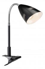 Настольная лампа офисная Vejle 197923