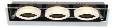 Накладной светильник OM-237 OML-23701-03
