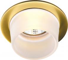 Встраиваемый светильник Rainbow 369170