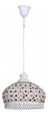 Подвесной светильник Latifa 1665-3P