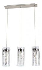 Подвесной светильник Граффити 5 227016703
