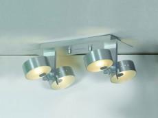 Накладной светильник Adria LSA-8203-04
