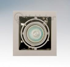 Встраиваемый светильник Cardano 214017