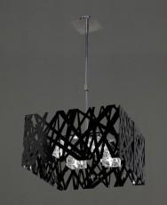 Подвесной светильник Tokio 1279