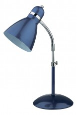 Настольная лампа офисная Zird 2092/1T