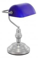 Настольная лампа офисная Antique 2493
