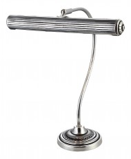 Настольная лампа офисная Ancient A5007LT-2SB