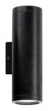 Светильник на штанге Riga 84003
