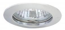Комплект из 3 встраиваемых светильников Basic A2103PL-3CC