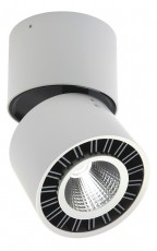 Накладной светильник Columbretes C0085
