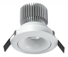Встраиваемый светильник Formentera C0076