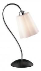Настольная лампа декоративная Pilla 2662/1T