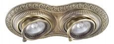 Встраиваемый светильник Vintage 370012