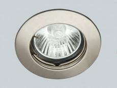Встраиваемый светильник Felizia G94507A13
