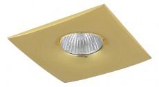 Встраиваемый светильник Levigo 010032