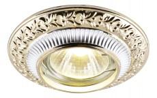 Встраиваемый светильник Occhio A5280PL-1SG