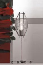 Настольная лампа декоративная Acquasanta LSA-1504-01