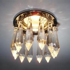 Встраиваемый светильник Brilliant A7001PL-1CC