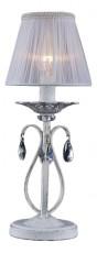 Настольная лампа декоративная Джесси CL410812