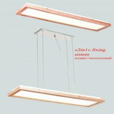 Подвесной светильник Board 1079-2PC