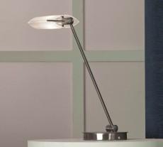 Настольная лампа декоративная Biscaccia LSX-2704-01