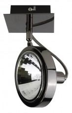 Светильник на штанге Varieta 9 210318