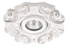 Встраиваемый светильник Farfor 370042