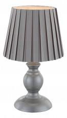 Настольная лампа декоративная Metalic 21691