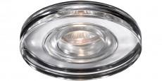 Встраиваемый светильник Aqua 369883