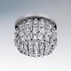 Встраиваемый светильник Monile 030704