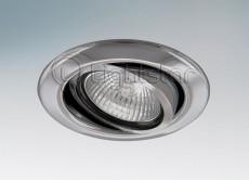 Встраиваемый светильник Teso 011084