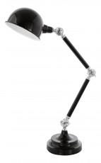Настольная лампа офисная Lasora 94706