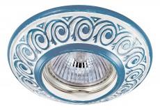 Встраиваемый светильник Vintage 370005