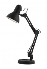 Настольная лампа офисная Famous 24880