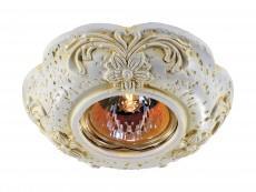 Встраиваемый светильник Sandstone 369577