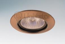 Встраиваемый светильник Teso 011078