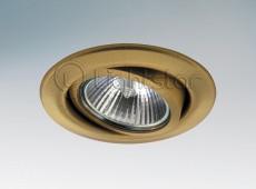 Встраиваемый светильник Teso 011083